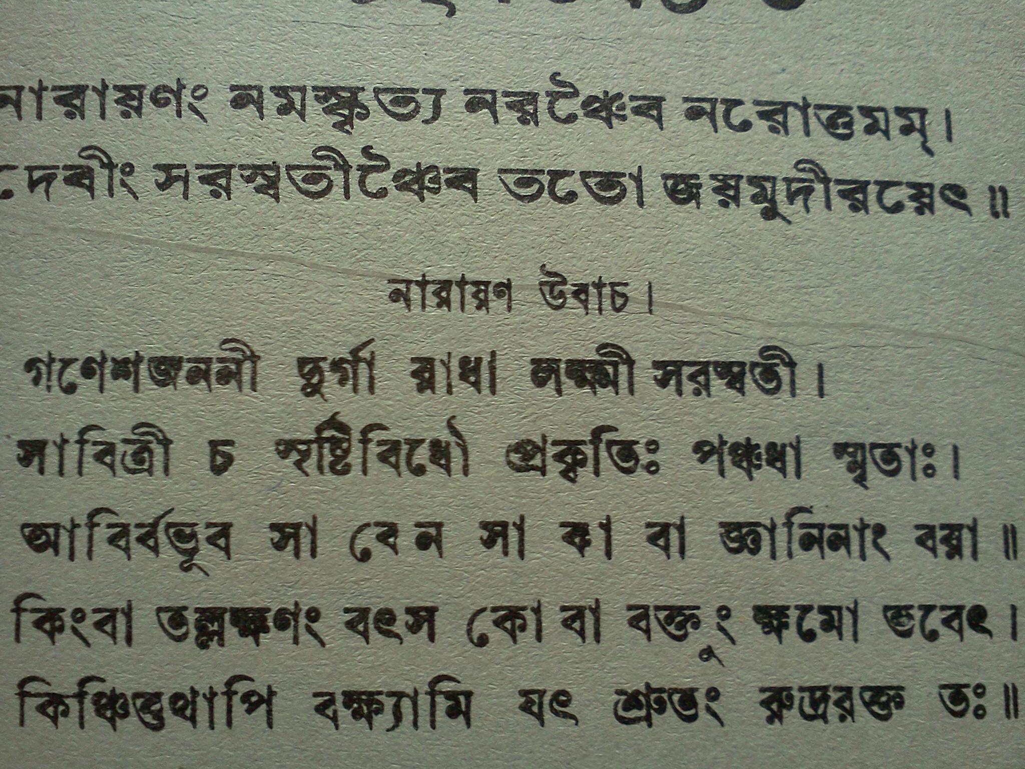 vyasa mahabharata in telugu pdf